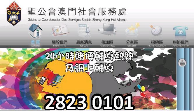 2014-12-02-1402-74-1417500216