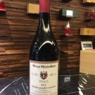 婚宴紅葡萄酒-Gabel Spatburgunder Trocken 嘉寶黑皮諾紅葡萄酒