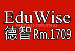 德智有限公司 EduWise Macau Ltd