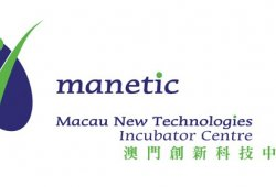 Manetic-logo-1-59-1404207941