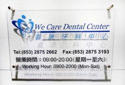 IMG-5746-97-1393918439
