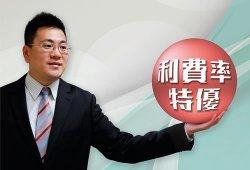 中銀中小企業便利貸款