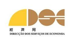 澳門經濟局(青年創業援助計劃)