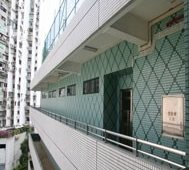 聖公會中學(澳門) Macau Anglican College