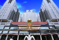 澳門置地廣場酒店婚宴酒席 The Landmark Macau