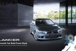 Mitsubishi20-20Lancer-19-1442994599