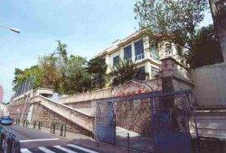 粵華中學 Yuet Wah College