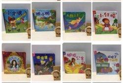 MOP108/本 世界童話繪本立體書 (MOP32為定金,到店取貨時需補MOP76)