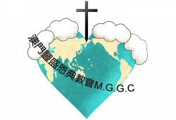 logo1-92-1407481775