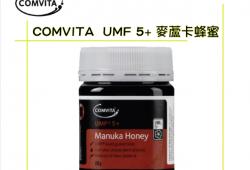 COMVITA UMF 5+