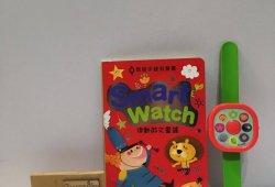 MOP228  Smart Watch智能手錶+書(英文兒歌)(MOP68為定金,到店取貨時需補MOP160)即日起至2017/06/15都享有88折優惠