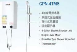 MOP 2,390 德國寶4 gal / 15 L 花灑儲水式電熱水器 GPN-4TMS (標準型)