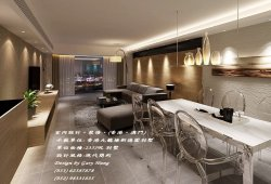 Design lnterior Gary Hung