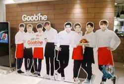 Goobne Chicken Macau