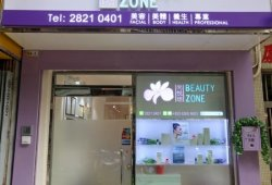 尚悅坊 BEAUTY ZONE