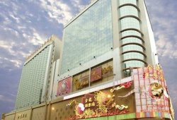 金龍酒店婚宴酒席 Hotel Golden Dragon