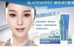 特價$79 Blackmores Vitamin E Cream 50g (BLACKMORES 維他命E霜)(原價$129 最少order 3枝)