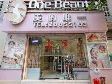 One Beauty  Macau