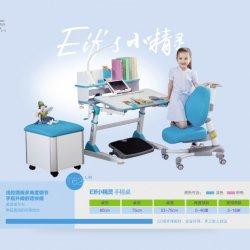 新品到店!優惠價MOP2800  多功能兒童書台! 原價MOP3430