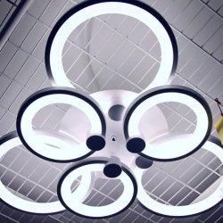 優惠價MOP1103 JR8517燈飾 (原價MOP1298)