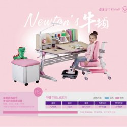 新品到店!優惠價MOP3500  多功能兒童書台! 原價MOP4200