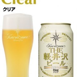 MOP27 日本軽井沢 淺間高原 手工啤酒(買二送一,全澳門滿300包送貨)