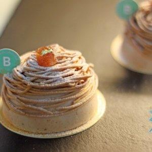 MOP75 限量搶品啡Café Bonbon 現金券MOP250   6月15日下午3點開始