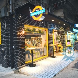 Lemon Lemon Cafe 設計案例-