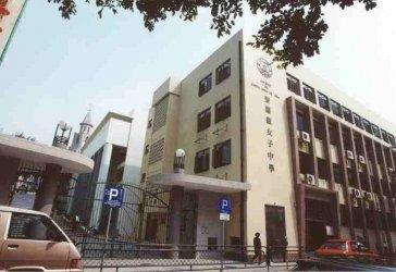 聖羅撒女子中學中文部 Colegio De St.Rosa De Lima ( SC )